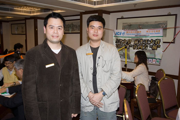 20060304_Others
