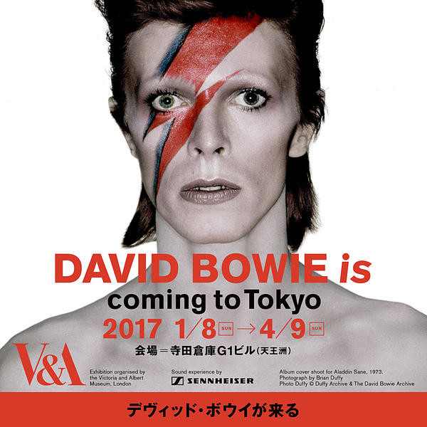 David Bowie Is Exhibition in Tokyo