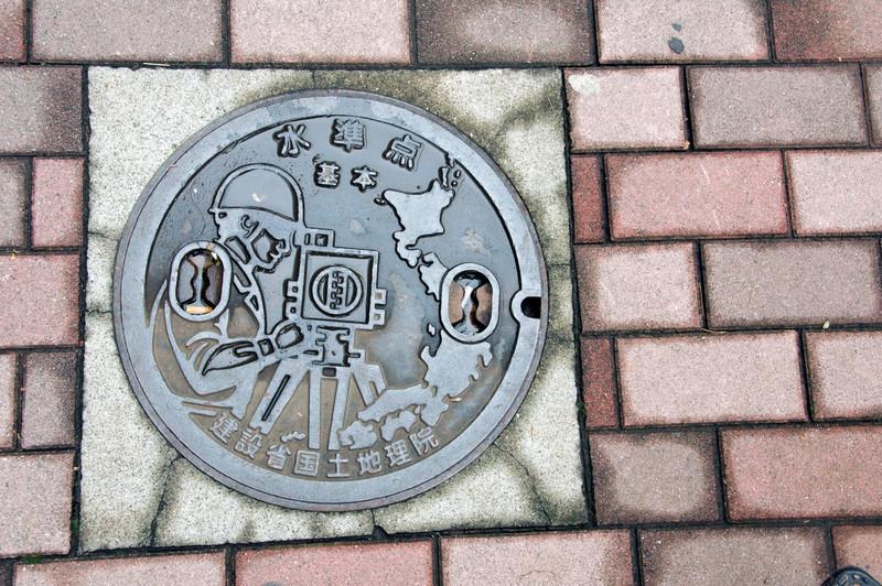 Japan_2010_NAT8813.jpg