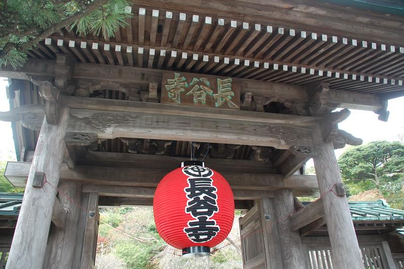 22-Japan09_2214.JPG