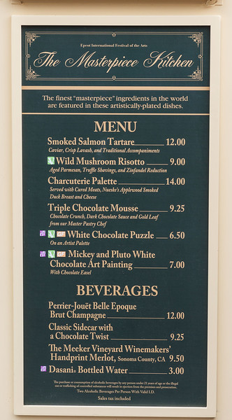 Masterpiece Kitchen Full Menu with Prices - Epcot International Festival of the Arts 2017