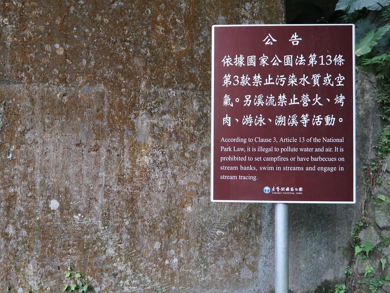 IMG_8916-park-rules.JPG