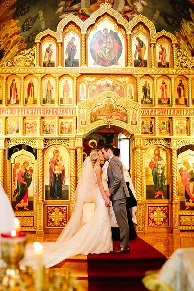 Kira and Kevin Wedding Photos-270.jpg