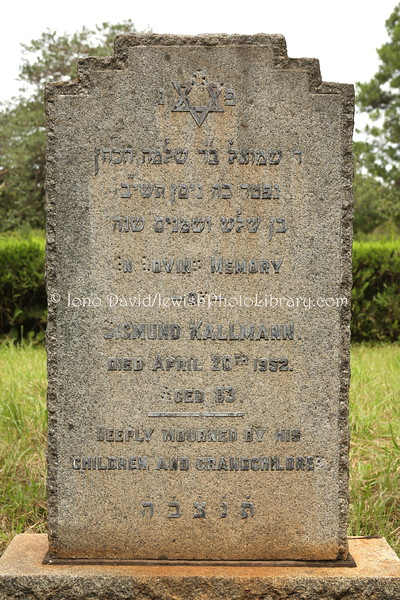 ZAMBIA, Lusaka. Aylmer May Jewish Cemetery (2.2013)