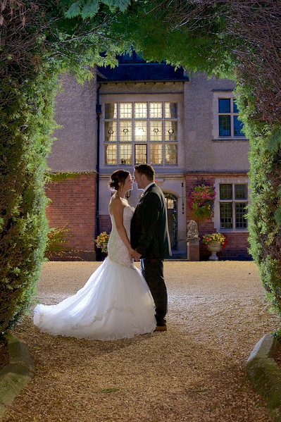 Wedding photography at Plumb Park near Towcester