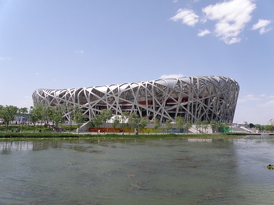 Beijing Olympic Green