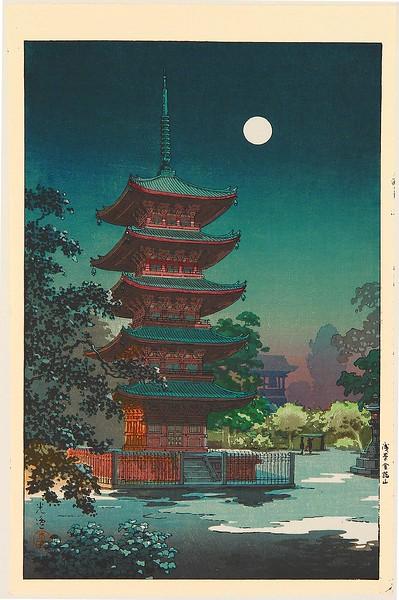 Kinryuzan Temple.jpg