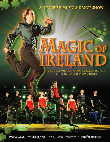 irish dance poster.jpg