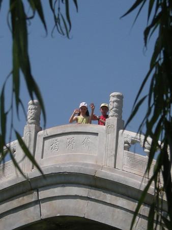 Summer Palace ( Palais d'été) 08.2008