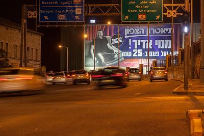 02-19-18-Huge TeatronHatzafon Haifa Big
