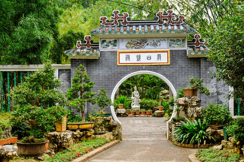 chinese-garden-macao.jpg