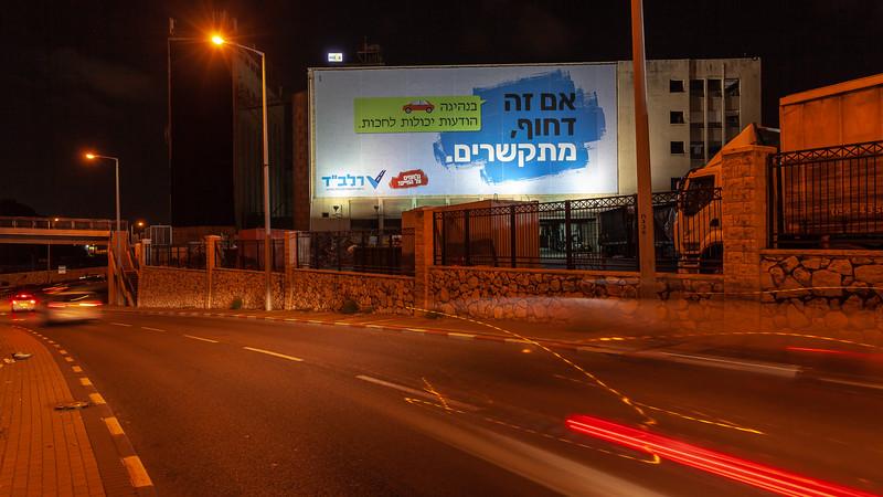 11-04-18 Huge RALBAD Haifa Big (55 of 106).jpg