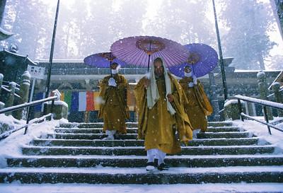 KOYA SAN - Japon