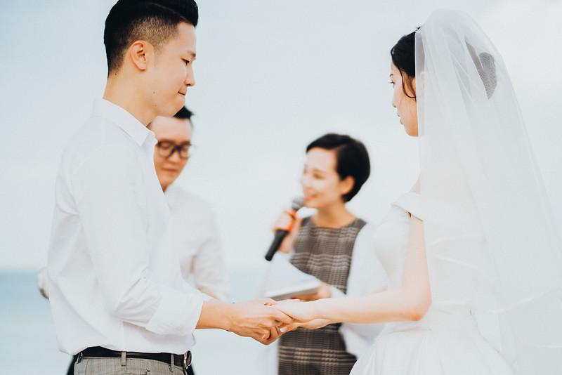 Wedding in Phu Quoc island