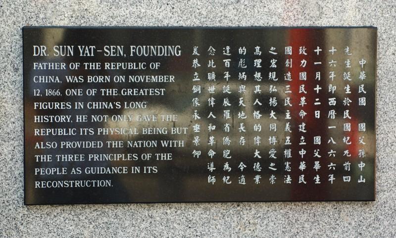 ChinatownCentralPlaza023-StatueSign-2006-10-25.jpg