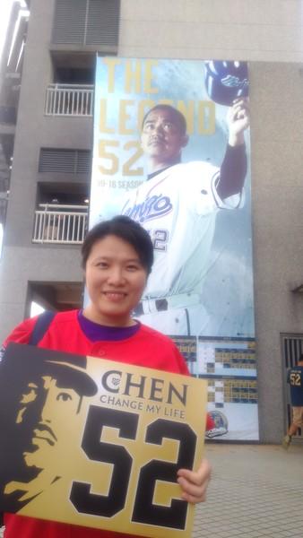 20160918 Chen52