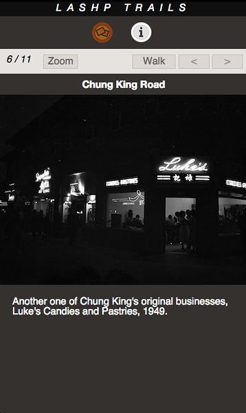 CHUNG KING ROAD 06.png