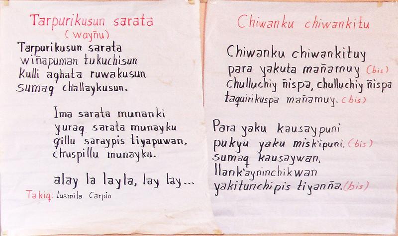 BOV_2844-Songs at school.jpg