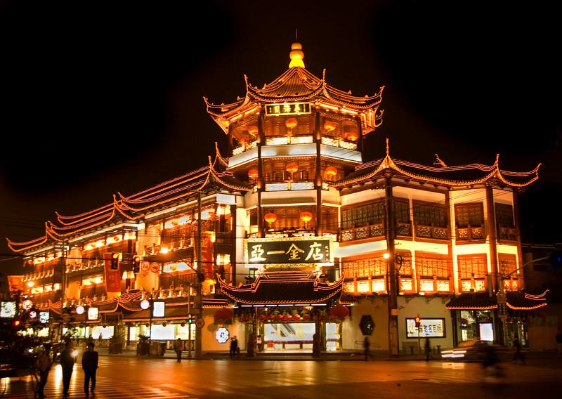 China_Shanghai-7.jpg