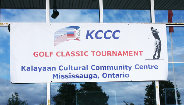 KCCC Golf Classic Tournament - 6 Sept. 2008