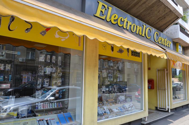 DSC_0343-electronic-center.JPG