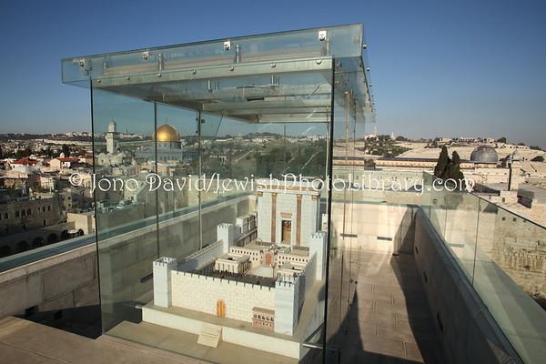 ISRAEL, Jerusalem, Old City, Jewish Quarter. Aish HaTorah World Center (3.2012)
