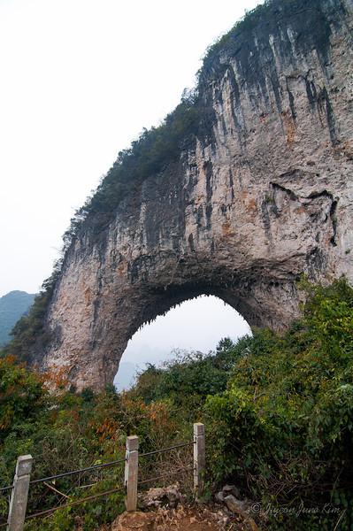 Moon hill in Yangshuo