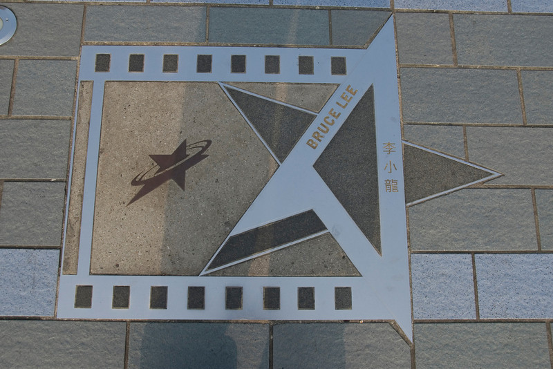 Bruce Lee's star at the Avenue of Stars in Hong Kong