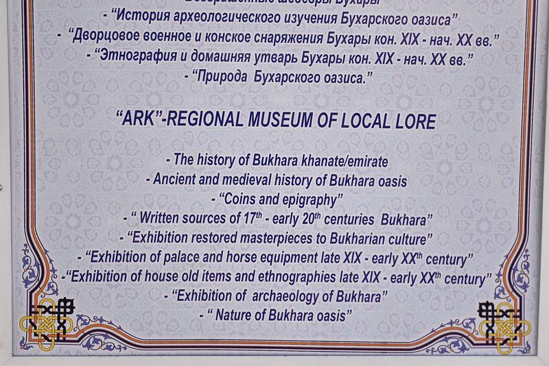 Usbekistan  (611 of 949).JPG