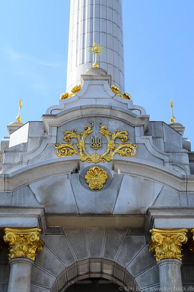 Maidan & The Heavenly Hundred #-20.jpg
