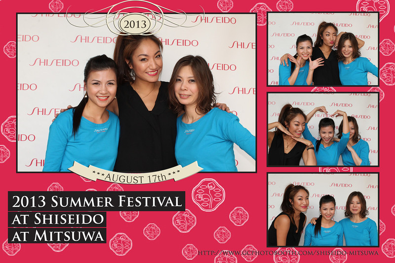 2013 Summer Festival at Shiseido at Mitsuwa