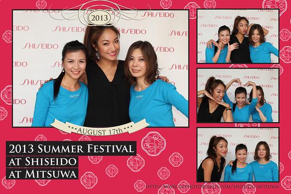 2013 Summer Festival at Shiseido at Mitsuwa