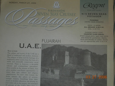 Fujairah, UAE (03/27/2006)