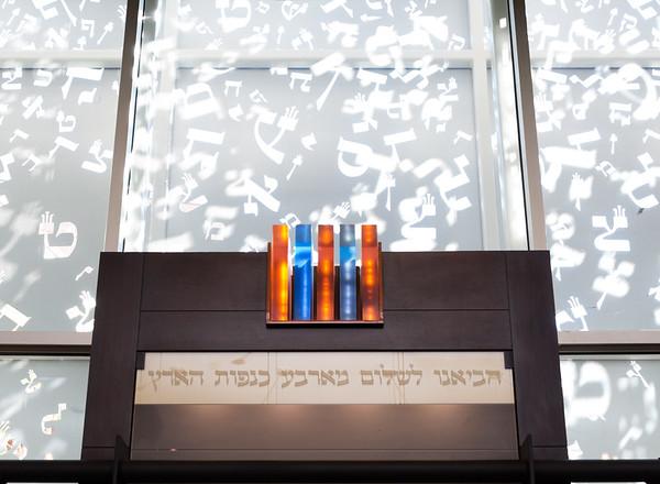Julian Bar Mitzvah Service 10-2015