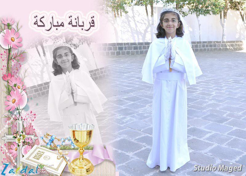 first_communion_seriac_2012_004.jpg