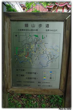 20051007 象山巨石公園