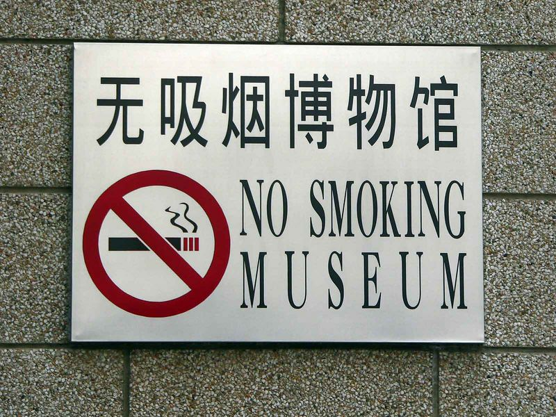 Who knew there was a whole museum about not smoking? LOL