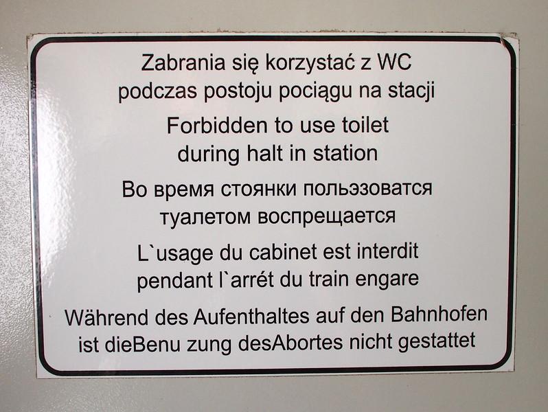 P7073701-forbidden-to-use-toilet.JPG