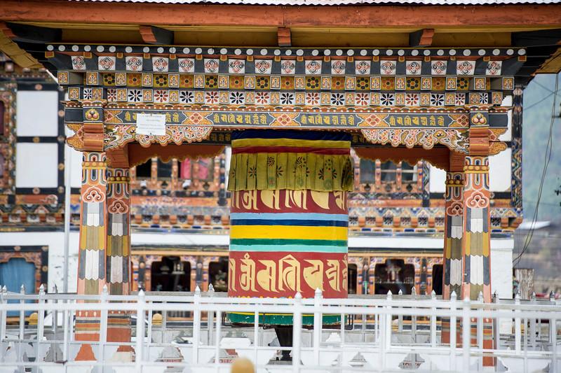 031313_TL_Bhutan_2013_060.jpg