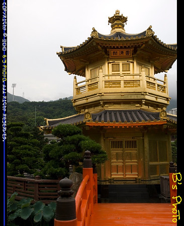 20100904 - Nan Lian Garden