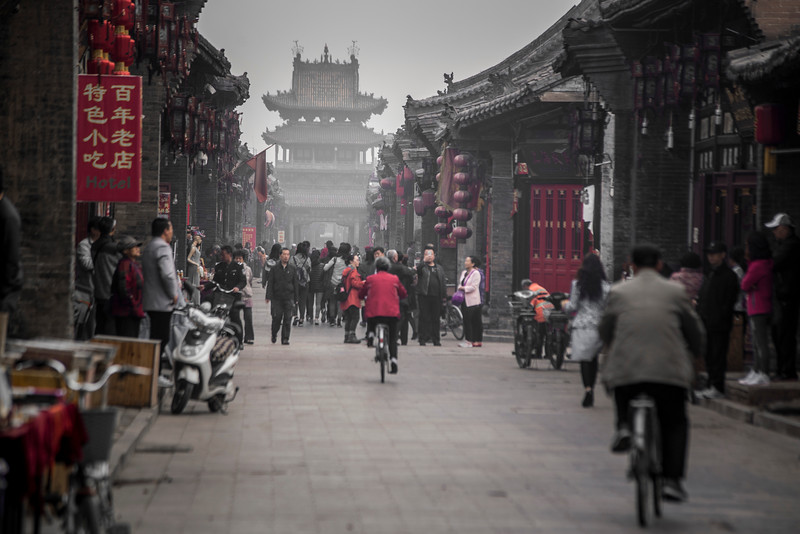 Pingyao, China