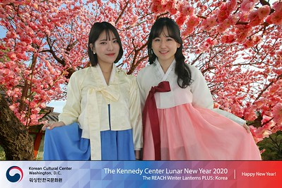 Kennedy Center Lunar New Year 2020 - REACH Winter Lanterns PLUS Korea: Day 2