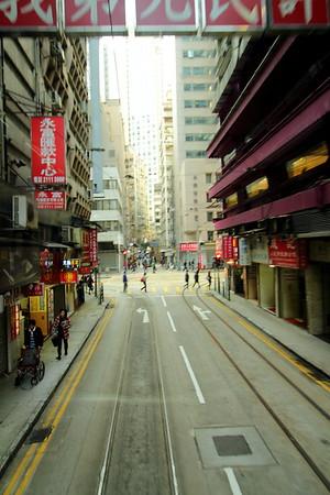 Hong Kong - December, 2016