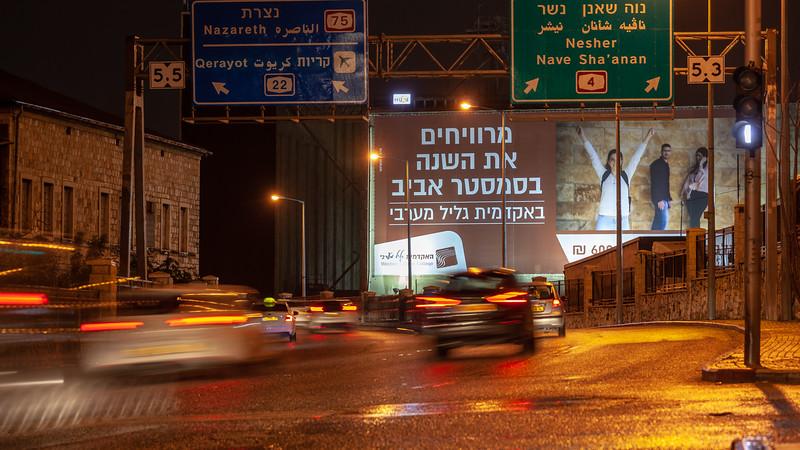 01-20-20-Huge-GalilMaaravi-Haifa-Big (19 of 42).jpg