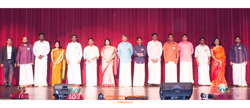 GATS 2015 Pongal Page 211.jpg