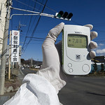 Greenpeace radiation monitoring team at work in Japan