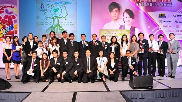 20100821 - 環保「友」道企業大賞 2010 頒獎典禮 EPFBA2010