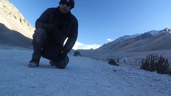 Tibet-ebc