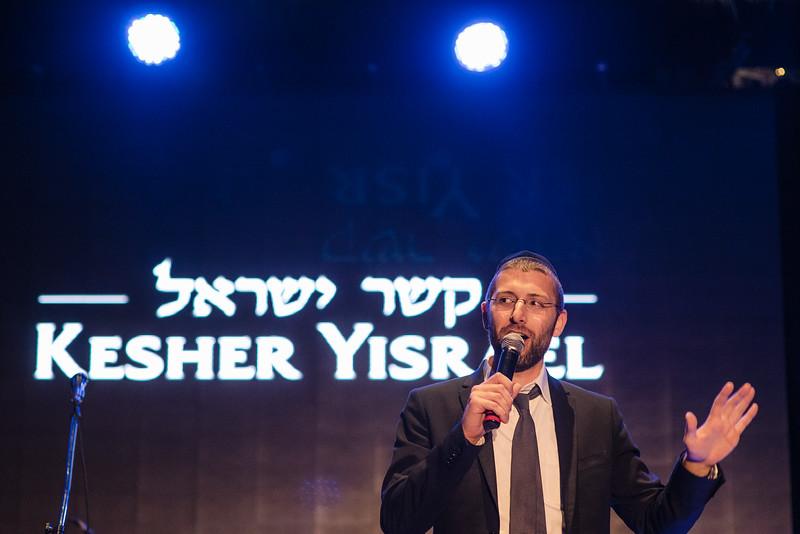 Kesher_Israel-118.jpg