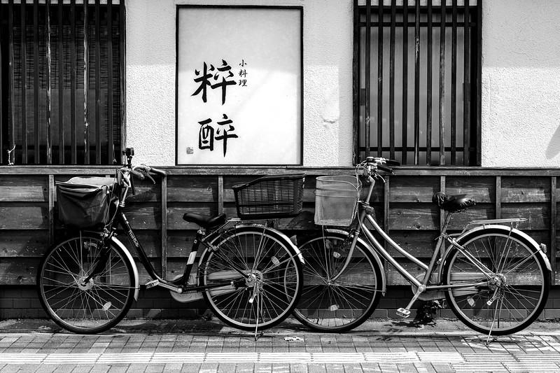 2019-09-14 Tokyo on Saturday-286.jpg